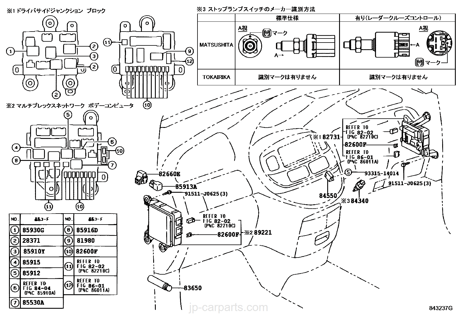 Toyota Lucida Fuse Box English Worksheet And Wiring Diagram 2009 Yaris Switch Relay Computer Part List Jp Carparts Com Rh Jetta