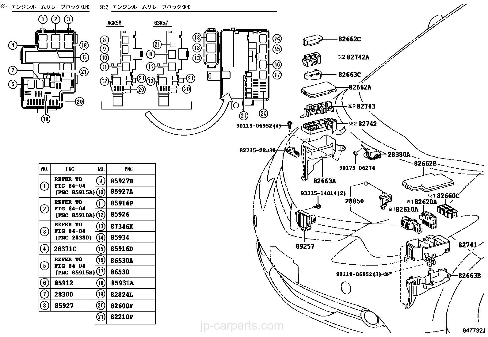 toyota previa fuse box parts
