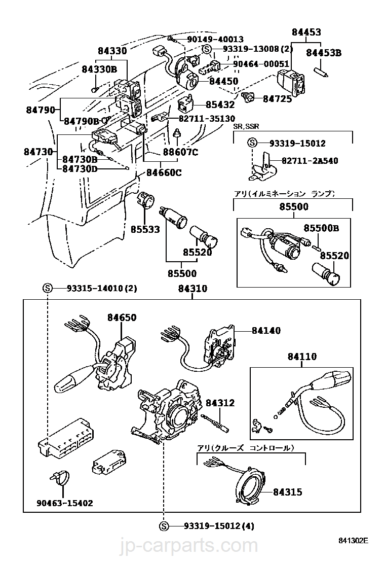Switch Relay Computer Toyota Part List 1988 Pickup Starter Select Image Size