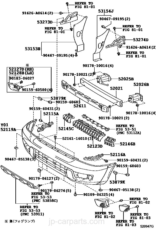 Genuine Toyota Bumper Bracket 53273-35070