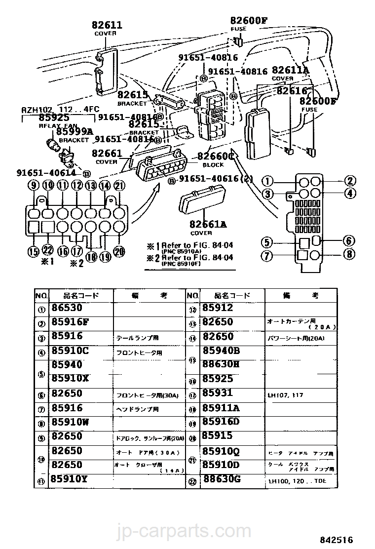 Switch Relay Computer Toyota Part List I Need Fuse Box Diagram For 1998 Hiace Select Image Size