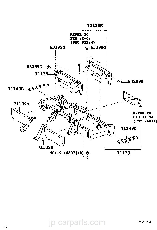 Left Honda Genuine 81531-SNE-A61ZA Seat Cushion Trim Cover Front